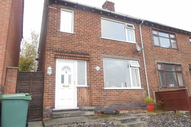 2 bed semi-detached house to rent in Nottingham Road, Belper