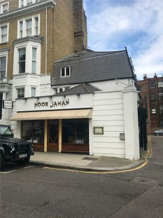 Thumbnail Commercial property for sale in Bina Gardens, London