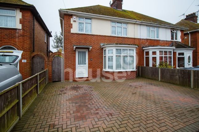 Thumbnail Semi-detached house for sale in Wheatsheaf Gardens, Sheerness