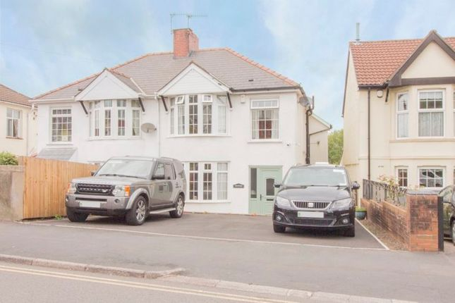 Thumbnail Semi-detached house for sale in St. Martins Road, Caerphilly