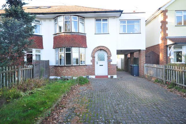Thumbnail Semi-detached house to rent in Hadlow Road, Tonbridge