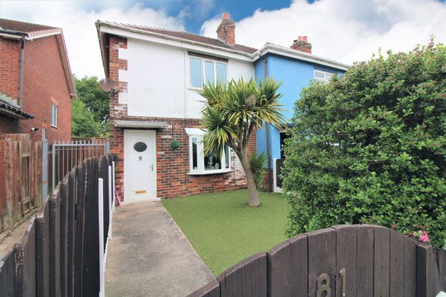 2 bed end terrace house for sale in Mansfield Road, Layton FY3