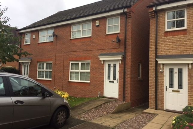 Thumbnail Terraced house to rent in St Christopher's Drive, Wednesbury, West Midlands