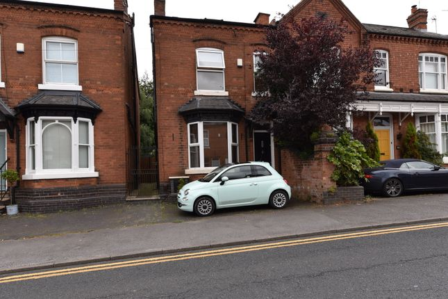 Thumbnail Semi-detached house for sale in Metchley Lane, Harborne, Birmingham