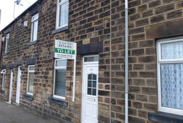 Thumbnail Property to rent in Smithies Lane, Barnsley