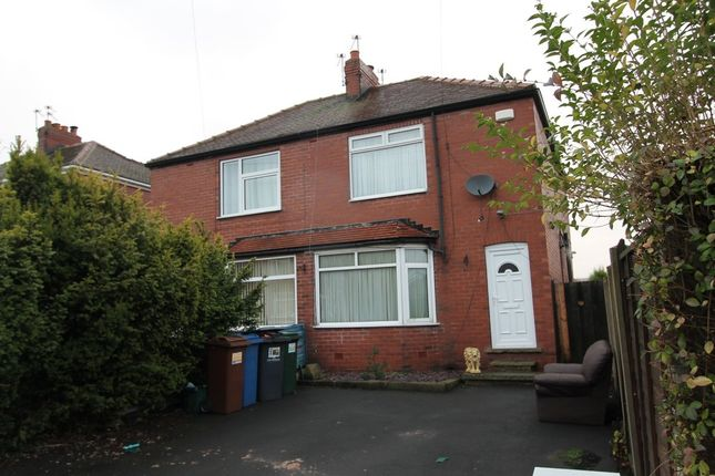 Front View of Queens Gardens, Wombwell Barnsley S73