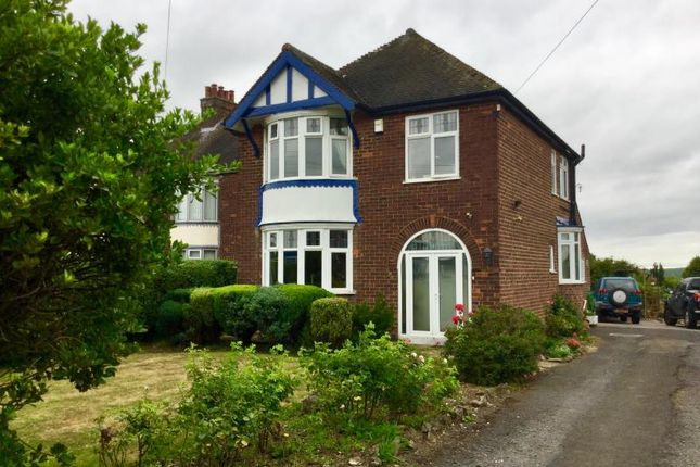 Thumbnail Land for sale in Burton Road, Swadlincote