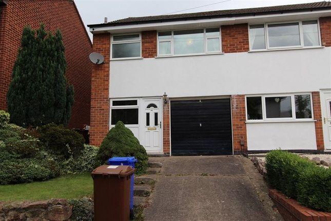 Thumbnail Semi-detached house to rent in Starch Lane, Sandiacre, Nottingham