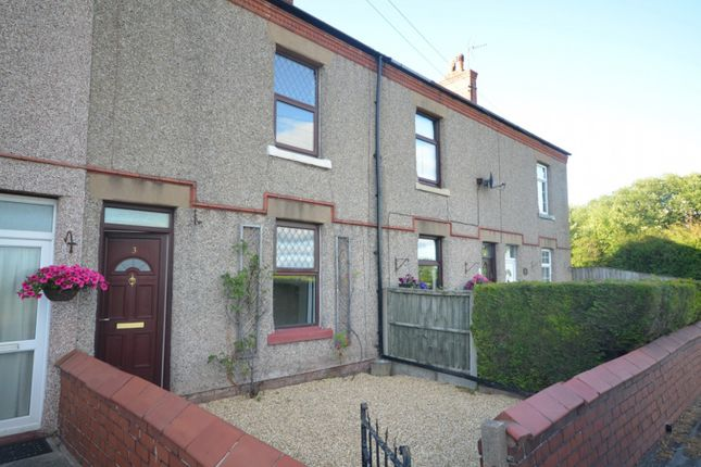 Thumbnail Terraced house to rent in Manor View, Llay Road, Wrexham