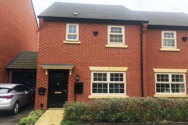 Thumbnail Property to rent in Bramblehedge Drive, Sinfin, Derby
