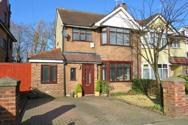 Thumbnail Semi-detached house for sale in Stanton Road, Bebington, Wirral