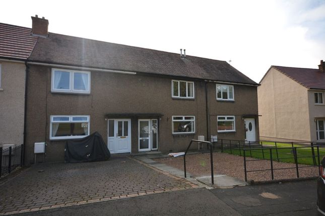 Thumbnail Terraced house to rent in School Road, Laurieston, Falkirk