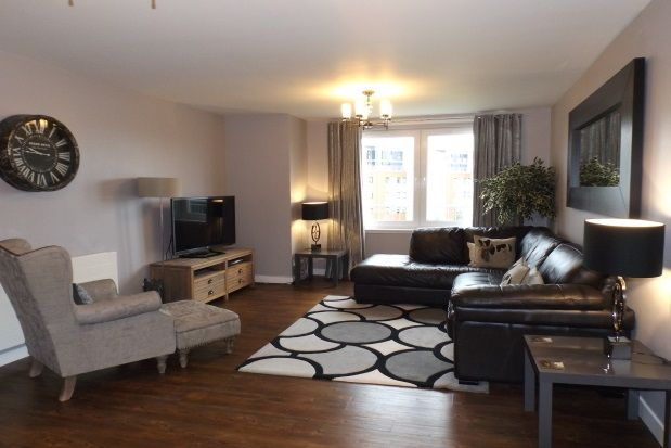 Thumbnail Flat to rent in Canniesburn Drive, Bearsden, Glasgow
