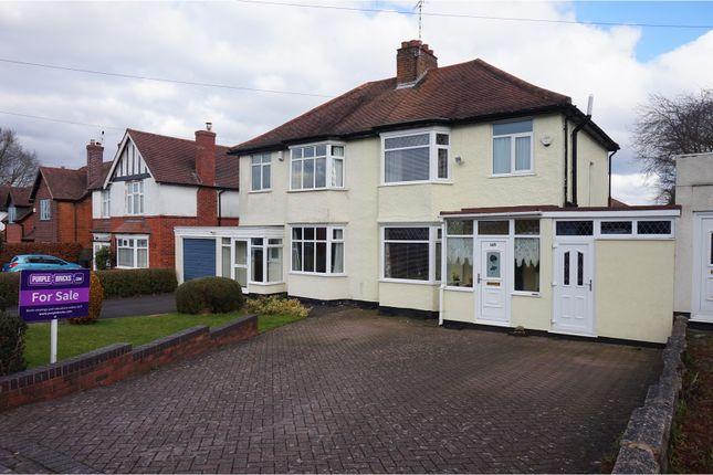 Thumbnail Semi-detached house for sale in Leach Green Lane, Birmingham