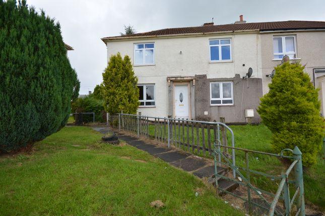 Thumbnail Flat for sale in Park Crescent, Dalmellington