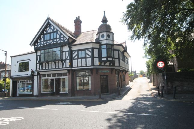 Thumbnail Flat to rent in Gateacre Brow, Woolton, Liverpool
