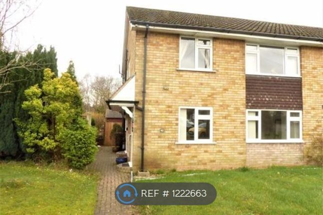 2 bed maisonette to rent in Sara Close, Sutton Coldfield B74