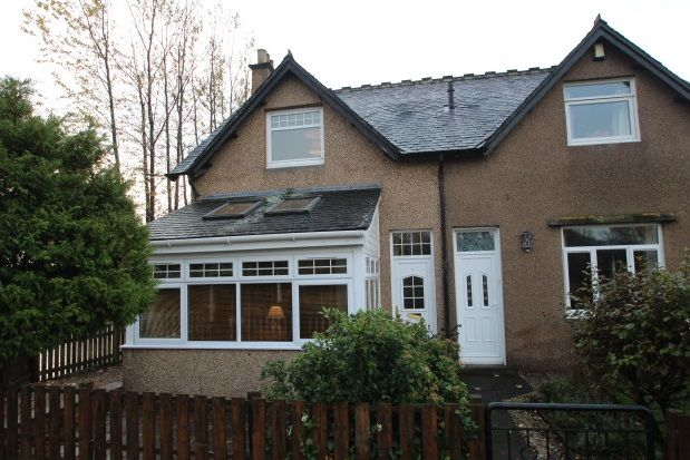 Thumbnail End terrace house to rent in Manor Powis Cottages, Stirling