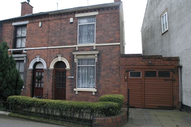 Thumbnail Semi-detached house for sale in Drews Holloway, Halesowen