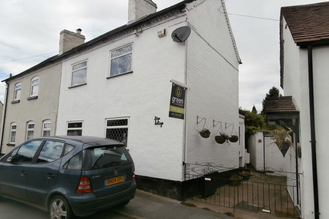 Thumbnail Cottage for sale in Main Street, Stonnall, Walsall