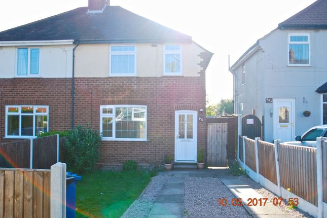 3 bed semi-detached house to rent in Rugeley Road, Chase Terrace