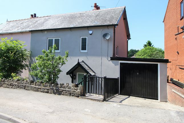 Thumbnail Semi-detached house for sale in Queen Victoria Road, Totley Rise, Sheffield