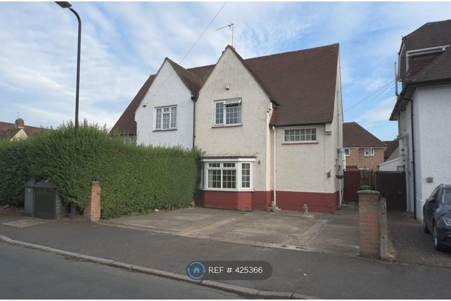 Thumbnail Semi-detached house to rent in Marina Way, Slough