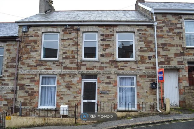 Thumbnail Flat to rent in Robartes Road, Bodmin