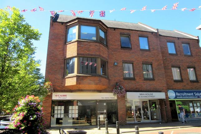 Thumbnail Office to let in First Floor, 30-36 King Street, Maidenhead