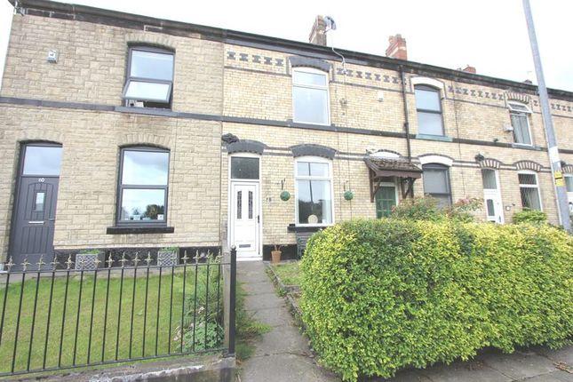 Thumbnail Property to rent in Hamilton Street, Bury