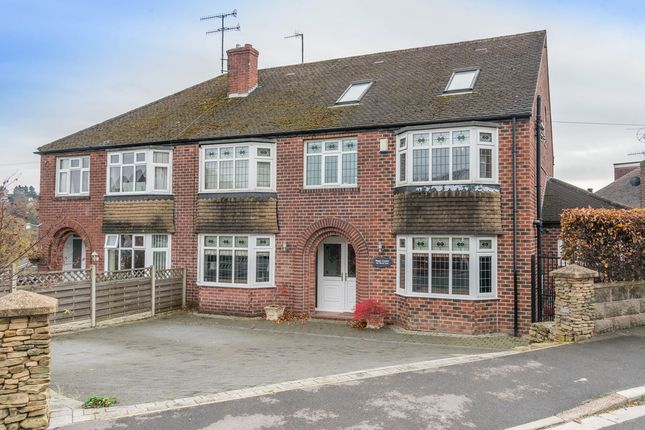 Thumbnail Semi-detached house for sale in Mercia Drive, Sheffield