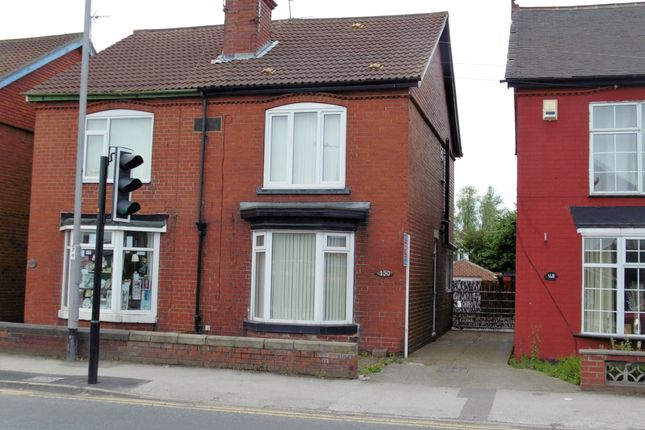 Thumbnail Semi-detached house to rent in Barnsley Road, South Kirkby