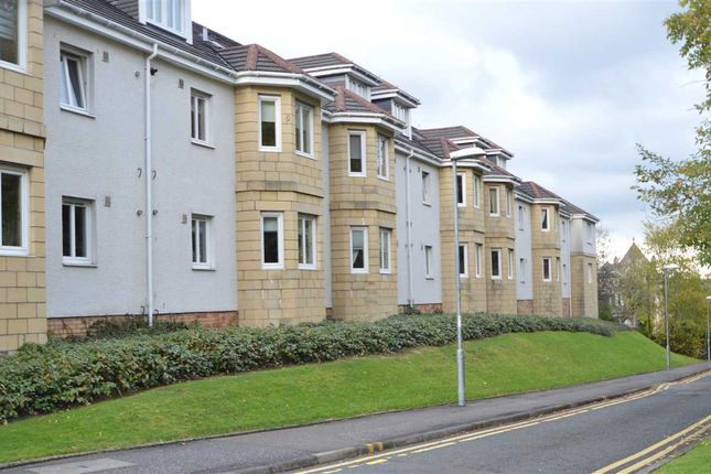 Thumbnail Flat for sale in Muirhill Court, Hamilton