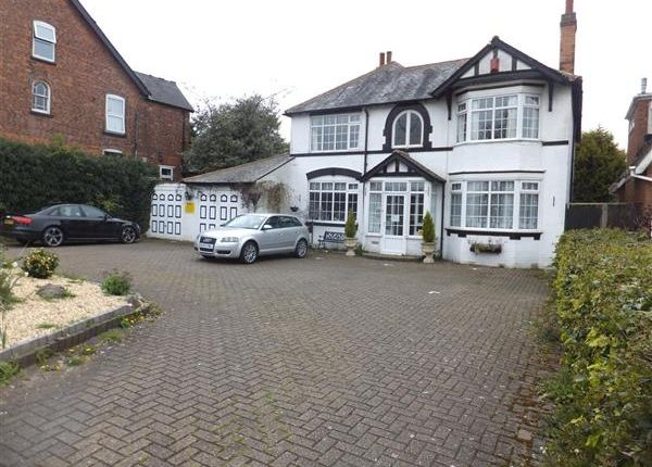 Thumbnail Detached house for sale in Elmdon Road, Marston Green, Solihull