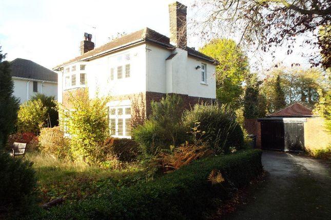 Thumbnail Property to rent in Thorner Lane, Scarcroft, Leeds