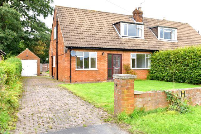 Thumbnail Semi-detached bungalow to rent in Moor Close, Killinghall, Harrogate