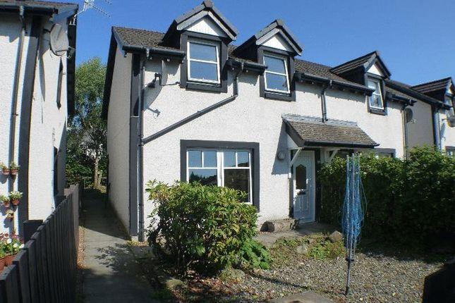 Thumbnail Semi-detached house for sale in Finglas Gardens, Callander