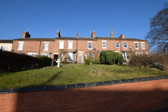 Thumbnail Terraced house to rent in Churchill Street, Winshill, Burton.