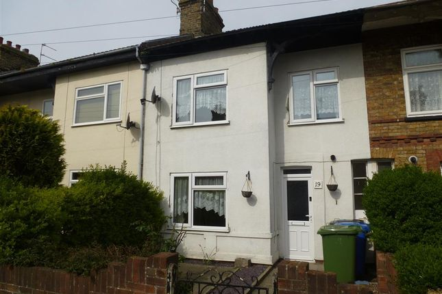 Thumbnail Property to rent in Selby Street, Lowestoft