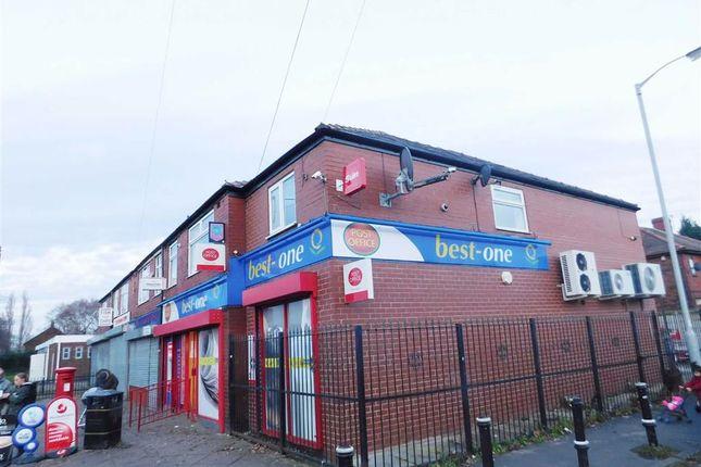 Thumbnail Flat to rent in Brinnington Road, Brinnington, Stockport
