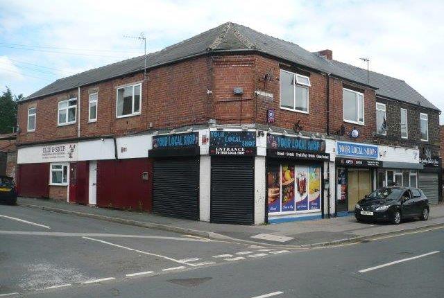 Thumbnail Retail premises for sale in 62-66 Main Street, Mexborough, Rotherham