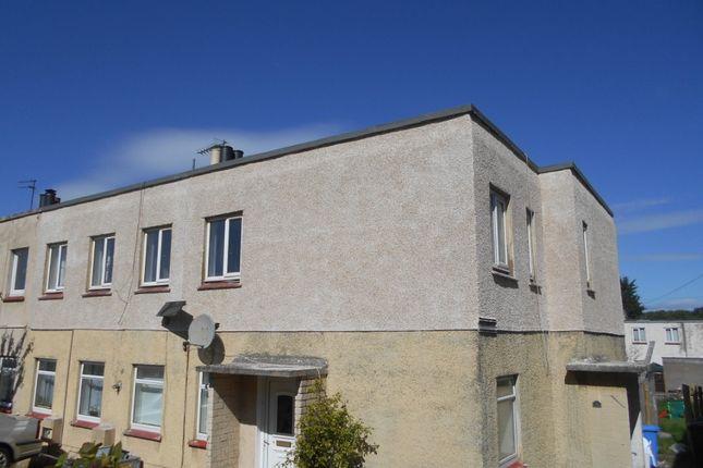 Thumbnail Flat to rent in Elizabeth Street, Dunfermline, Fife