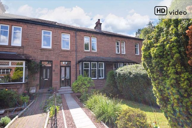 Thumbnail Terraced house for sale in Kendal Avenue, Giffnock, Glasgow