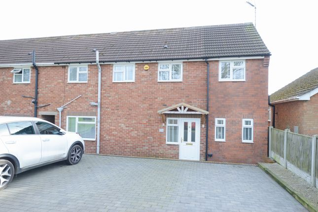 Thumbnail End terrace house for sale in Coupe Lane, Clay Cross, Chesterfield