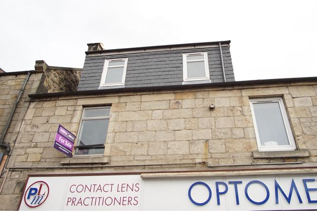 Thumbnail Maisonette for sale in St. Clair Street, Kirkcaldy