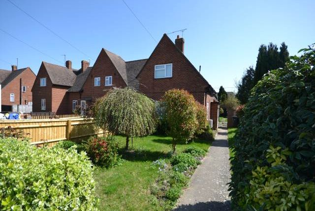 Thumbnail Property to rent in Ridgeway Road, Didcot, Oxfordshire