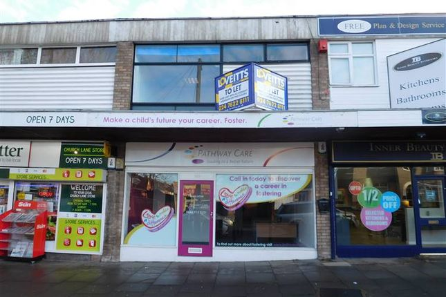 Thumbnail Retail premises to let in 128 Church Lane, Coventry, West Midlands