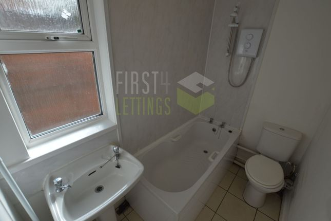 Bathroom of Bulwer Road, Leicester LE2