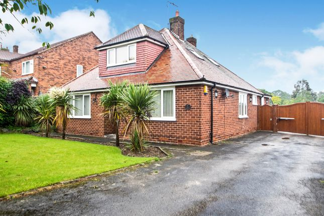 Thumbnail Detached bungalow for sale in Stanley Road, Forest Town, Mansfield