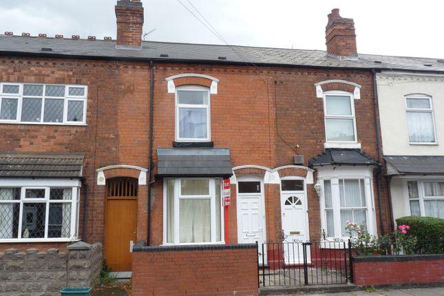 Thumbnail Terraced house to rent in Cotteridge Road, Kings Norton, Birmingham